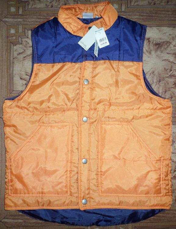 Wal Mart Man's Padding Vest .